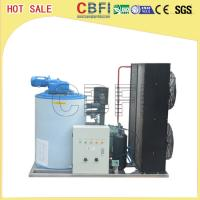 China 316 Stainless Steel 3 Ton Saltwater Flake Ice Machine Low Power Consumption wholesale
