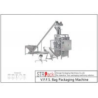 China Automatic Vertical Form Powder And Filling Packing MachineFor Pharmacy / Flour Powders wholesale