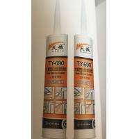China Window And Glass Acetoxy Silicone Sealant Adhesion Fast Cure wholesale