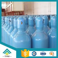 Quality Medical Oxygen Gas Cylinders 40L/50L for sale