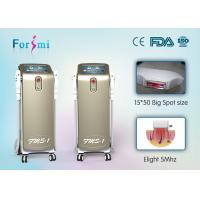 China top hair removal devices ipl rf SHR laser hair removal more faster wholesale