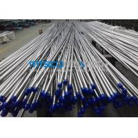 China 2205 Duplex Steel Tube , seamless stainless steel tubing Cold Rolled wholesale