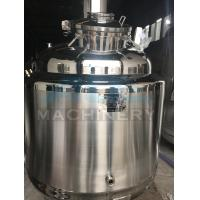 China Stainless Steel Detergent Mixer Cooking Liquid Mixing Tank with Heating Mixing Tank for Sale wholesale