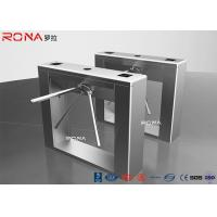China Half Height Pedestrian Turnstile Gate CE Approval With Network Access Control wholesale