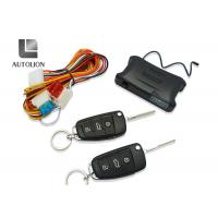 China Double PCB Car Keyless Entry And Alarm System With Remote Trunk Release Function wholesale