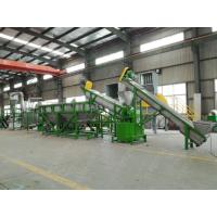 China High Efficient Plastic Washing Recycling Machine With Multiple Hot Washing Tanks wholesale