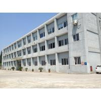 Anhui Eastech Light Industry Co., Ltd.