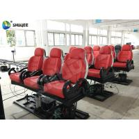 China 5D 7D 12D Cinema Motion Chair Snow Lighting Special Effect Wonderful Movies wholesale