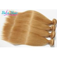 China Tangle Free 100 Virgin Human Hair Weave Silky Straight Hair Extensions wholesale