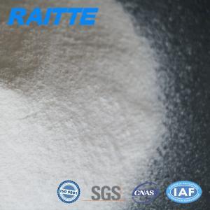 China CAS 9003 5 8 White Cationic Polyacrylamide Flocculant wholesale