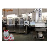 Purified Water Bottle Filling Machine 6000BPH Capacity With Touch Screen