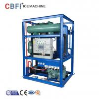 China Water Cooling 5 Ton Ice Tube Machine with Germany Bitzer Compressor wholesale