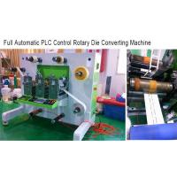 China Precision Copper Foil Rotary Label Die Cutting Machine Automatic Die Cutter wholesale