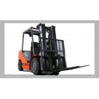 China Automatic 2.5T Low Profile Pallet Truck Forklift With C490 Engine Custom on sale