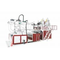 China High Output Stretch Film Manufacturing Machine With Movement Stable wholesale
