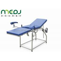 China Simple Structure Gynecological Examination Table Stainless Frame MJSD03-06 wholesale