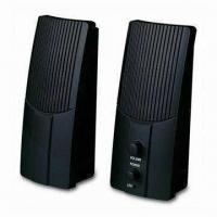 China Computer Speaker with 2822 IC, Measuring 2 x 2.25cm wholesale
