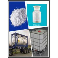 Quality 99% Min Purity Sodium Methoxide Solution For Pharmaceutical Industry for sale