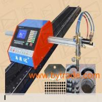 Buy cheap CNC Flame Cutting Machine from wholesalers