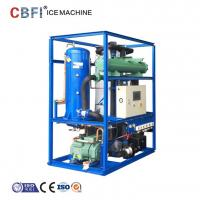 China CBFI Water Cooling 1 Ton Ice Tube Machine with Siemens system wholesale