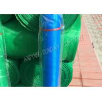 China Reinforced 20mm Blue Bulk Agricultural Insect Netting HDPE Mono Filament Material wholesale