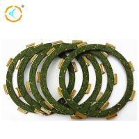 China 125cc Motorcycle Spare Parts / Green Rubber Material Motorcycle Clutch Plate wholesale