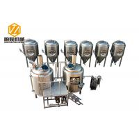 China three vessels professional brewing equipment 1000L combination brewhouse with 6 fermenters wholesale