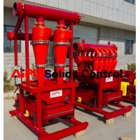 China APCS Desander separator used in well drillings mud circulation system at Aipu wholesale