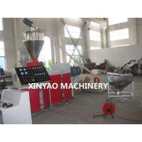China UPVC Double Wall Corrugated Pipe Extruder Machine (63-250mm) wholesale
