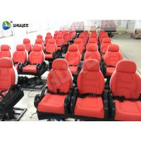 China 3DOF Electronic 5D Cinema System Equipments With Special Effects wholesale