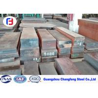 China Annealed Carbon Tool Steel Plate S50C / SAE1050 / 50# wholesale
