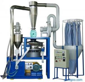China MF Series Automatic Waste PVC UPVC Powder Milling Machine For Pulverizing Grinding Plastic wholesale