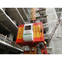 China Safety Passenger Hoists wholesale