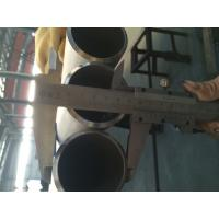 China AMS 5582 / 5583 X750 Inconel Tubing Nickel Chromium Alloy Pipe UNS N07750 wholesale