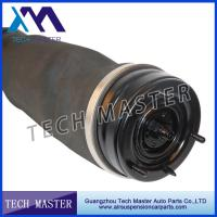 China Land Rover Range Rover Air Suspension Shock Front Left LR032567 LR012885 wholesale