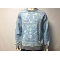 China Custom Made Amazing Adult Ugly Christmas Sweater Knitted Pullover For Men wholesale