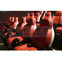 China 18 Seats 5D Cinema Equipment With Red Chair , Special Effects wholesale