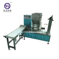 China Single piece drinking straw packing and wrapping machine wholesale