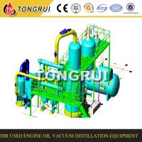 China Waste Engine Oil Recycling Equipment for regenerating Black Diesel Oil To yellow Base Oil on sale