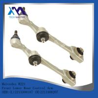 China Mercedes W221 Right Lower Control Arm wholesale