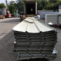 China 11800 meters ivory white corrugated roof sheets building materials for warehouse wholesale