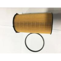 Buy cheap Lubrication System Fits LAND ROVER  DISCOVERY III Oil filter OEM 1311289 product
