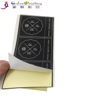 China Commercial Product Label Sticker Printing Printed Self Adhesive Labels wholesale
