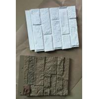 Quality Exterior Light Weight 3d Wall Panels for  Exterior Wall  3d Artifical Stone Covering for sale