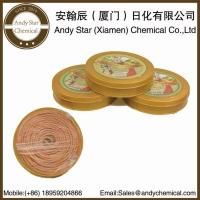 China 90mm Incense Coil  0.05% Dimefluthrin Pest control used for upsacel place from China Manufacturer wholesale