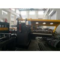 CRS And HRS Auto Slitting Machine With Cross Cutting Machine Capacity 450 KW
