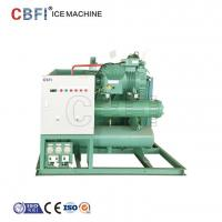 Buy cheap Customized Block Ice Maker Machine 1 Ton - 100 Ton Refrigerant R404a / R22 from wholesalers