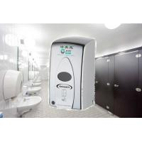 China Adjustable Touchless Hand Sanitizer Dispenser With 500 Ml Disposable Bottle wholesale