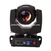China 7X8W Mini 9 / 11 Channels Moving Head Light  Wash Double Sides , Banquet Hall wholesale