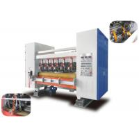 Buy cheap Computerized Corrugated Carton Making Machine NC Model High Efficiency from wholesalers
